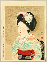 Hisako Kajiwara 1896-1988 - Maiko in Kyoto