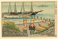 Hironobu Oda 1888-? - Oshima Island