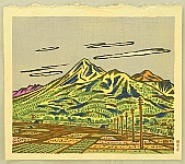 Unichi Hiratsuka 1895-1997 - Mt. Bandai in Spring