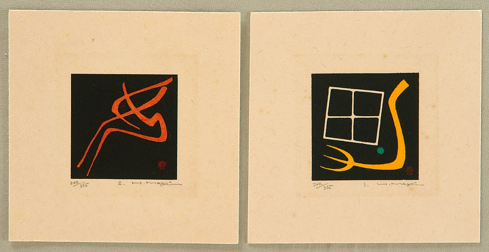 Haku Maki 1924-2000 - Small Works