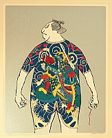 Hideo Takeda born 1948 - Tattooed Man