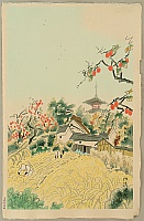 Eiichi Kotozuka 1906-1979 - Ikaruga in Autumn