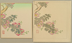 Nisaburo Ito 1910-1988 - Craoe Myrtle - Watercolor and Trial Proof