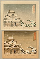 Benji Asada 1899-1984 - Matsue Castle - Watercolor and Trial Proof