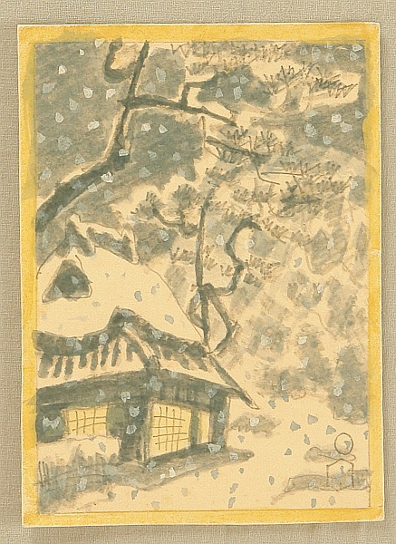 Eiichi Kotozuka 1906-1979 - Farm House in Snowy Evening - Watercolor