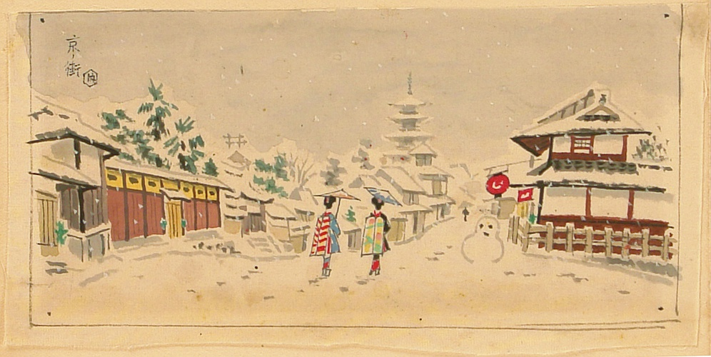 Eiichi Kotozuka 1906-1979 - Maiko in Snow - Watercolor on Silk