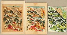 Nisaburo Ito 1910-1988 - Iroha Hill in Oku-Nikko - Watercolor and Prints