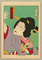 Hosai Baido 1848-1920 - kabuki - Nakamura Gennosuke