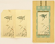 Nisaburo Ito 1910-1988 - Flying Geese - Watercolor and Trial Proofs