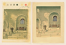 Eiichi Kotozuka 1906-1979 - Chapel - Watercolor and Trial proof