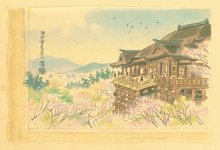Eiichi Kotozuka 1906-1979 - Kiyomizu Temple in Spring - Watercolor on silk