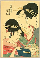 Utamaro Kitagawa 1750-1806 - Two Beauties