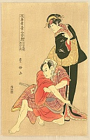 Toyokuni Utagawa 1769-1825 - Kabuki Actors