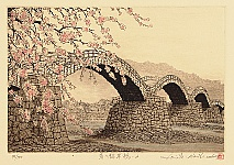 Hiroto Norikane born 1949 - Kintai Bridge