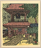Unichi Hiratsuka 1895-1997 - Bell at Kokubun-Ji Temple