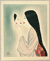 Keiichi Takasawa 1914-1984 - Beauty with Mask