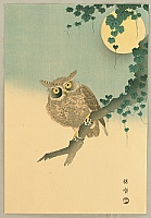 Bairei Kono 1844-1895 - Eagle Owl