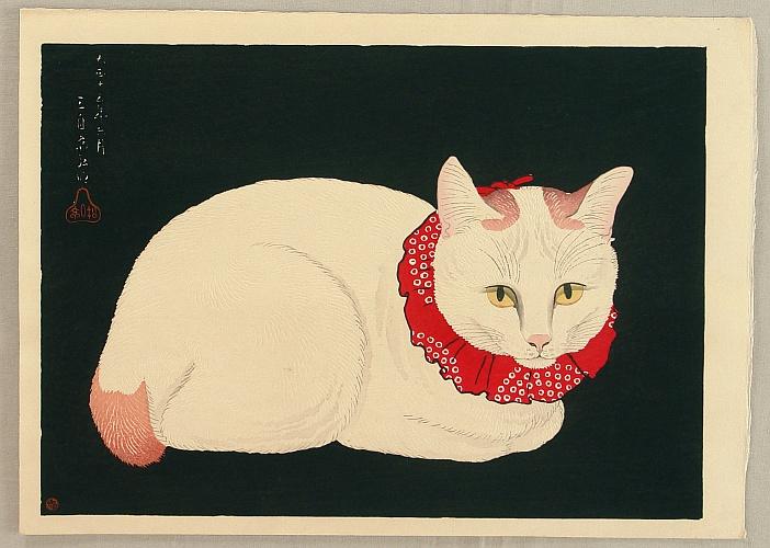 By Hiroaki Takahashi - Tama, the Cat