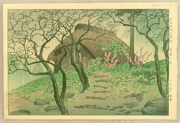Eight Scenic Views of the Surrounding Areas of Tokyo - Rain at Suenaga - Shiro Kasamatsu 1898-1991