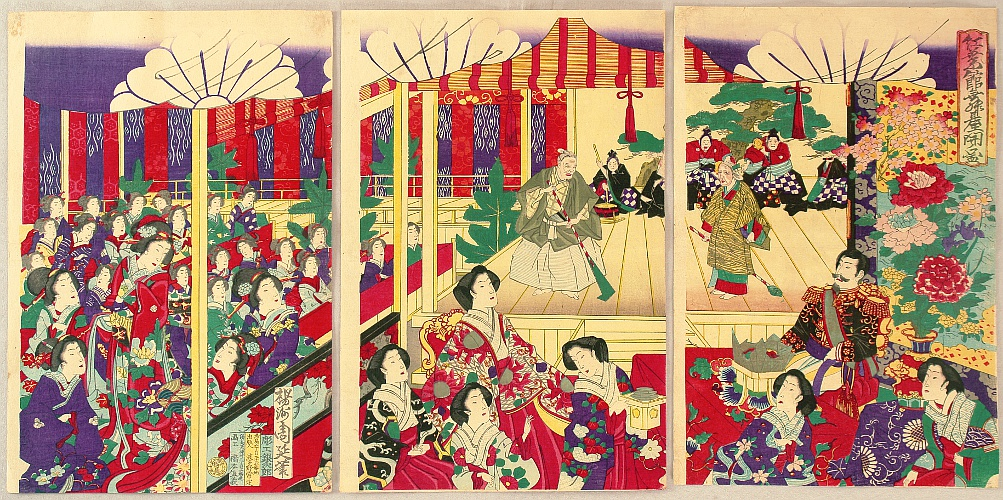 By Chikanobu Toyohara 1838-1912 - Noh Performance