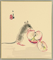 Goun Nishimura 1877-1938 - Mouse and Apple