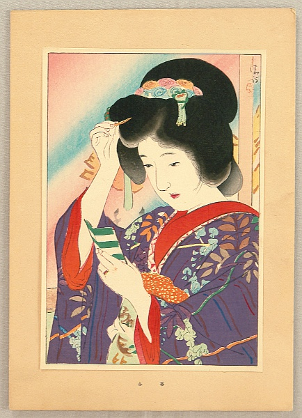 Portfolio of Beauties - By Kiyokata Kaburagi