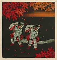 Kaoru Saito born 1931 - The Tale of Genji - Momiji no Ga (Autumn Excursion),Vol.2