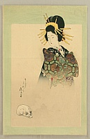Eisen Tomioka 1864-1905 - Beauty and Skull