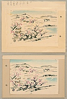 Eiichi Kotozuka 1906-1979 - Plum Blossoms in Village _ Watercolor on Silk and Proof Print