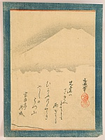Bunei Tosaka 1783 - 1852 - Mt. Fuji