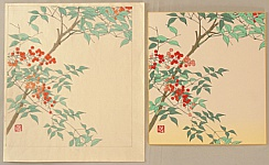 Nisaburo Ito 1910-1988 - Nandina Tree - Watercolor and Trial Proof