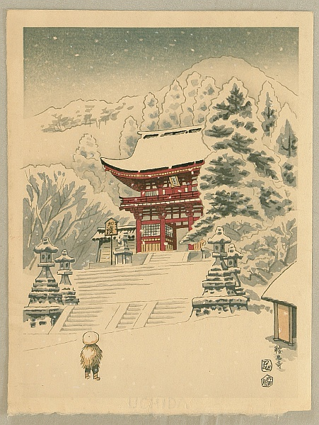 Eiichi Kotozuka 1906-1979 - Kurama Temple in Snow