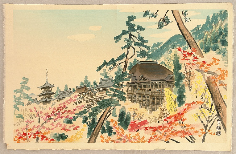 Eiichi Kotozuka 1906-1979 - Kiyomizu Temple in Autumn