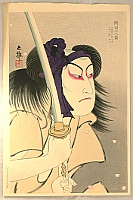 Kumadori Ju-hachi Ban - By Tadamasa Ueno