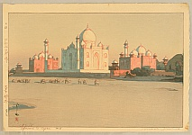 Hiroshi Yoshida 1876-1950 - Approach to Agra No.3