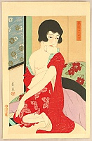 Kasen Ohira 1900-1983 - Twenty-four Examples of Charming Figures - Kaishi
