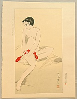 Beauty and Red Towel - By Yumeji Takehisa