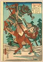 Kuniyoshi Utagawa 1797-1861 - Samurai warrior Iga Jutaro