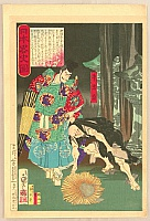 Sadanobu II Hasegawa 1848-1886 - Abbreviated History of Japan - Taira Tadamori