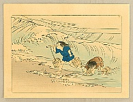 Zeshin Shibata 1807-1891 - Children in the Sea