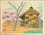 Four Seasons - Tomikichiro Tokuriki 1902-1999