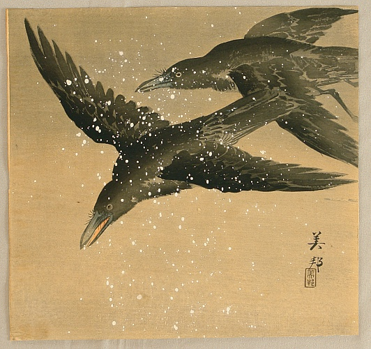 Biho Takahashi 1873-? - Two Crows