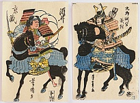 Yoshiharu Ikuta 1828-1888 - Samurai Warriors on horses