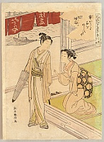 Harunobu Suzuki 1724-1770 - Famous Ten Places of Edo -  The Evening Glow at Takanawa