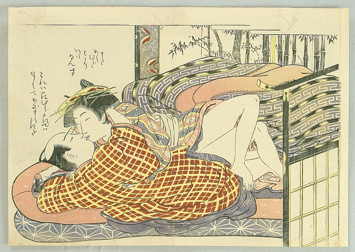 The Kiss - By Isoda Koryusai
