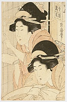 Tsukimaro Kitagawa active 1789-1829 - Busybodies Courtesans