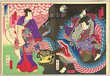 Shigehiro Shugansai active 1865-1878 - Giant Snake and Magic Toad - Kabuki
