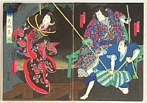 Yoshitaki Utagawa 1841-1899 - Kabuki - Beauty in Distress
