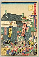 Hiroshige III Utagawa 1842-1894 - Famous Places of Tokyo - Saiwaibashi Gate