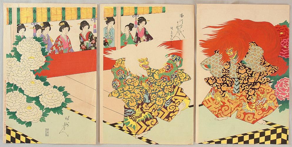 Court Ladies in Tokugawa Era - Chikanobu Toyohara - 1838-1912